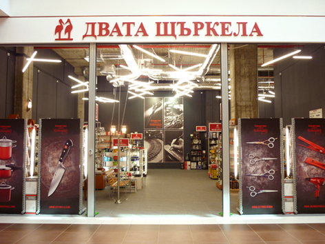2Storks store